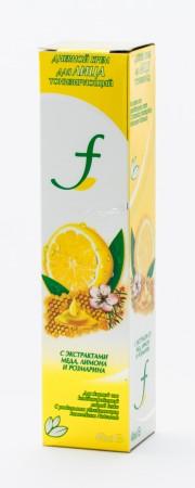 Крем для лица глицериновый с экстрактом меда и лимона 45 мл