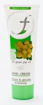 Крем для рук с экстрактом виноградных косточек 75 мл
