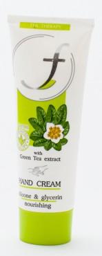 Крем для рук с экстрактом зеленого чая 75 мл