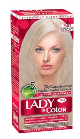 №9.01 Серебрянный блондин