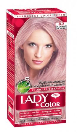 №8.2 Розовый блондин