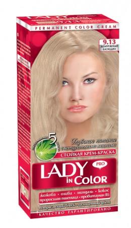 Lady in color краска для волос №9.13 Жемчужный блондин