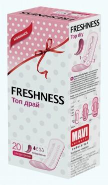 Гигиенические прокладки ежедневные Top dry Silk 20 шт